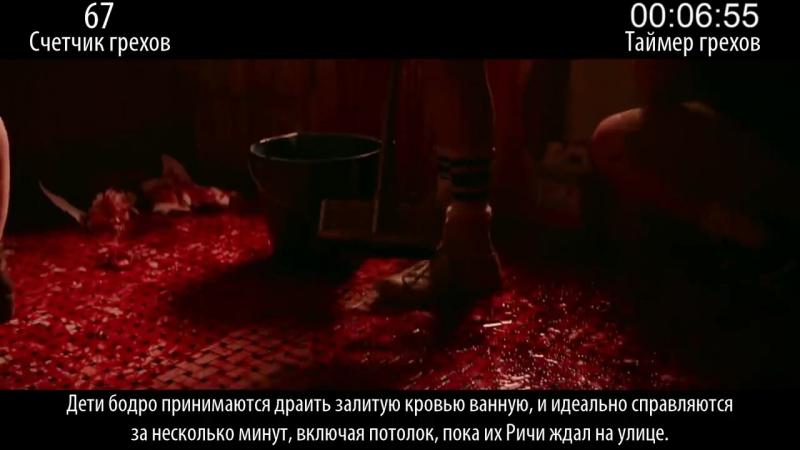 [kinomiraru] Все грехи фильма Оно