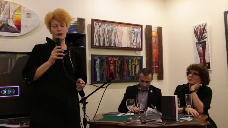 Ольга Атаманова на презентации сборника Мезальянс. Чердак художника. 19 ноября 2018 года.