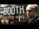 Столик в углу / The Booth at the End 2012 2 сезон 4 серия The Rules of the Game