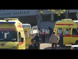 Взрыв в Керчи! Последние новости СРОЧНО!: 21 погибший, 37 находятся в больницах 19.10.2018