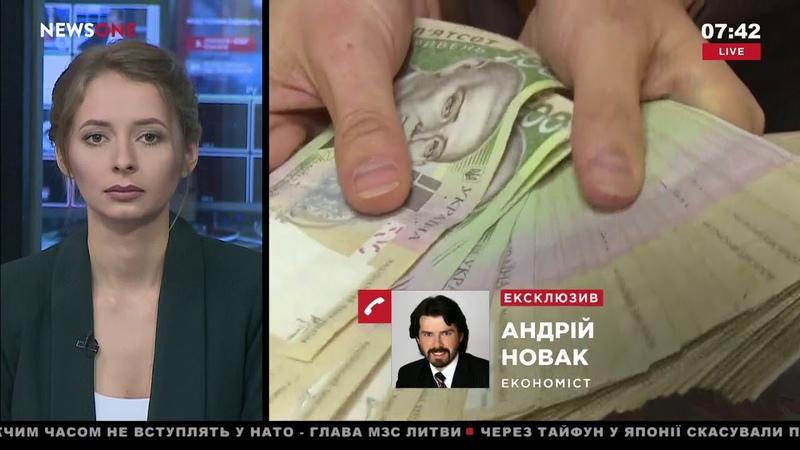 Новак: искусственная девальвация гривны запланирована Кабмином и НБУ 09.08.18