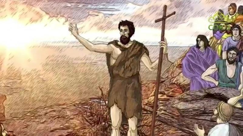 7 июля Рождество честного славного Пророка Предтечи и Крестителя Господня Иоанна Мульткалендарь 2018