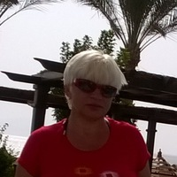 Новоселова Наталья (Фадеева)