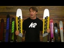 K2 Marksmen Skis Men's 2018 Review