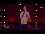 Stand Up: Дима Гаврилов - Спать с парнями