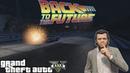 GTA 5 Mods Назад в будущее Back to the future time circuits