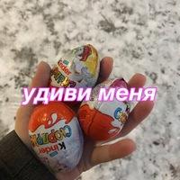 Аватар Вики Борисовой