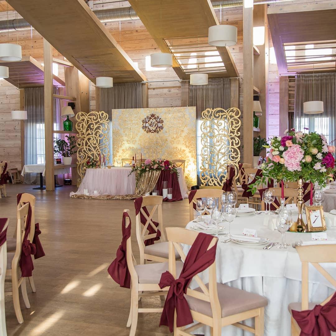 e0k1WFsjBtU - А в каком стиле будет твоя свадьба?