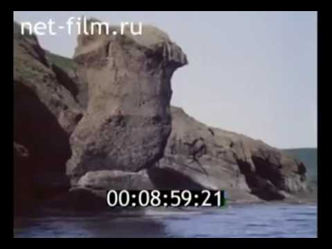 Тайна Курильских островов - 1989 год
