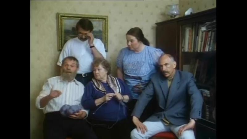 Ералаш № 110 - 1995 г - Кем быть