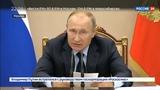 Новости на Россия 24 Дмитрий Рогозин рассказал, каким будет космический корабль