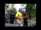 Наша музыка 2006. Концерт ПРОЩАЙ ЛЕТО