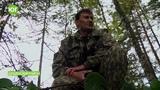 Солдат природы госинспектор Сергей Чумаков