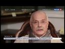 Бесогон ТВ - Разрушь память и бери без боя