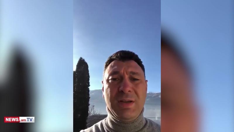 Շարմազանովի պաթետիկ լայվը Լոռու մարզից