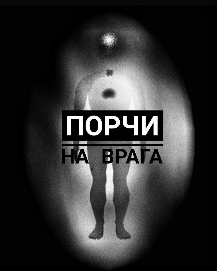 Программные свечи от Елены Руденко. - Страница 12 VXWo3xlPEKY