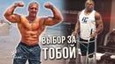 В 40 ЛЕТ БЫТЬ В ФОРМЕ ИЛИ БЫТЬ ИНВАЛИДОМ - СТАНИСЛАВ ЛИНДОВЕР