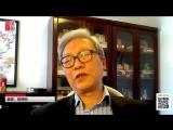 """直播:毛澤東的畫像為什麼在西方仍然被""""火拍""""一一 毛的""""哲學""""和劉小楓""""國父""""論(《藝術家》2018年1月9日) - YouTube"""