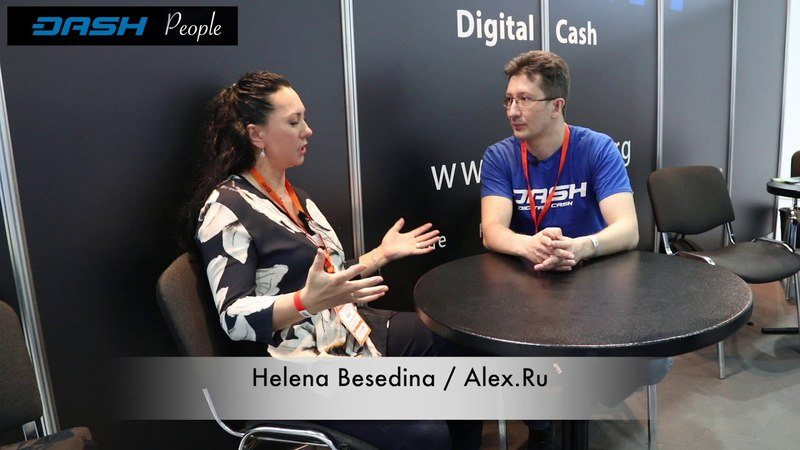 Интервью Dash People с Alex.Ru на Blockchain Conference Moscow 2018