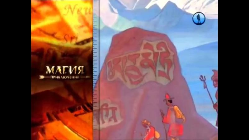 Тибет. Магия приключений