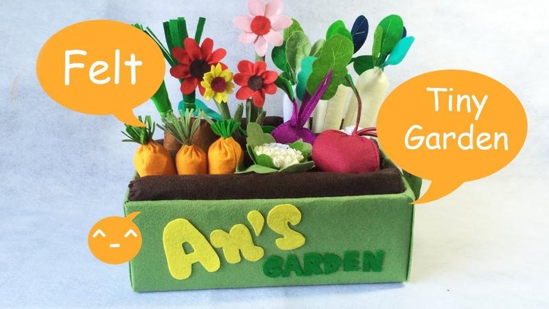 DIY - Felt Tiny Garden - Tự làm khu vườn bằng vải cho bé - Part 1