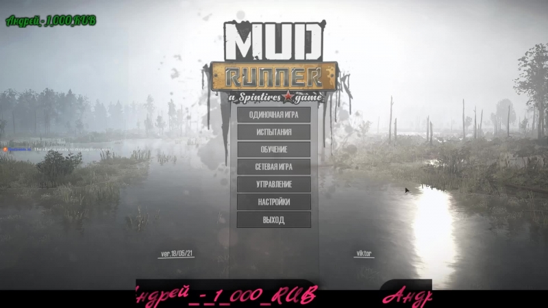 MudRunner Карта Воронеж (Map Voronezh) ПРОДОЛЖАЕМ
