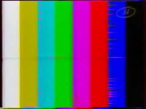 ОНТ (2003) Концовка программы и Конец эфира