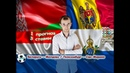 БЕЛАРУСЬ - МОЛДОВА ЛЮКСЕМБУРГ - САН-МАРИНО / ПРОГНОЗ 3 СТАВКИ / ЛИГА НАЦИЙ / 15.10.2018