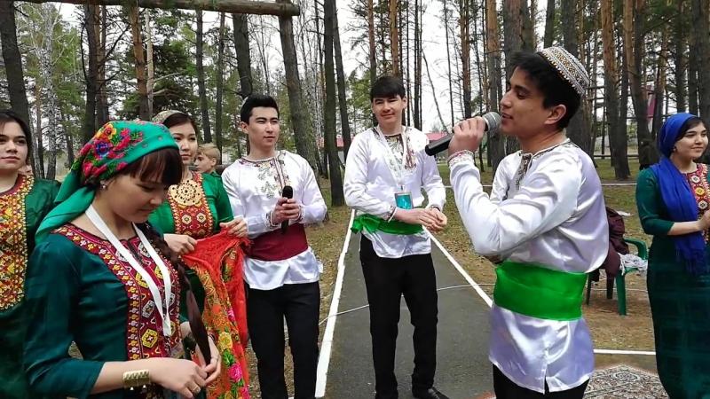 Сватовство в Туркмении_19.05.2018_Тюмень