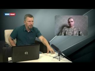 Муса Умаханов, российский доброволец- «Захарченко был простым человеком».mp4