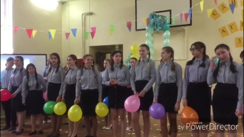 АГГПК2 гр.Д-16 Посвящения в студенты