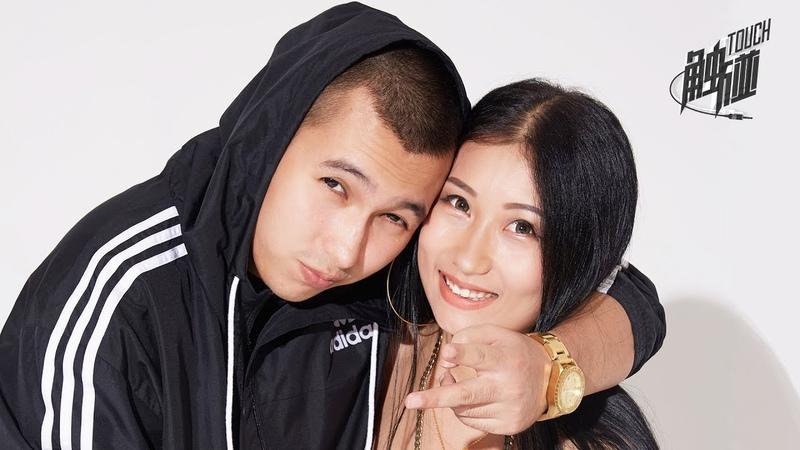 Odd Couple 怪鸳鸯 - 北京地下城的嘻哈夫妻