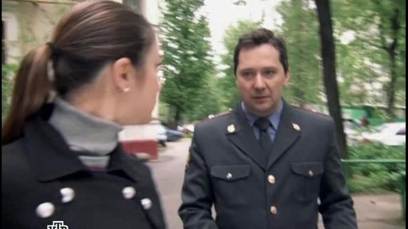 Пятницкий 1 сезон 9-12 серии (2011)