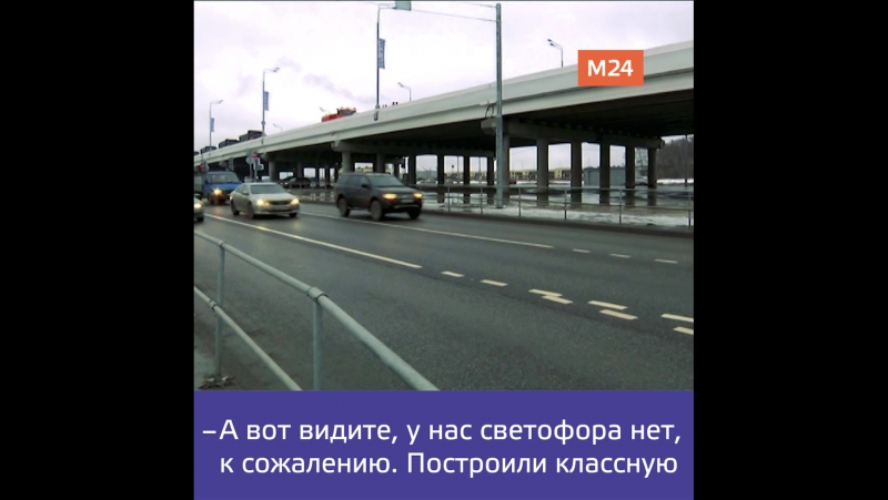 Калужское шоссе, реконструкция