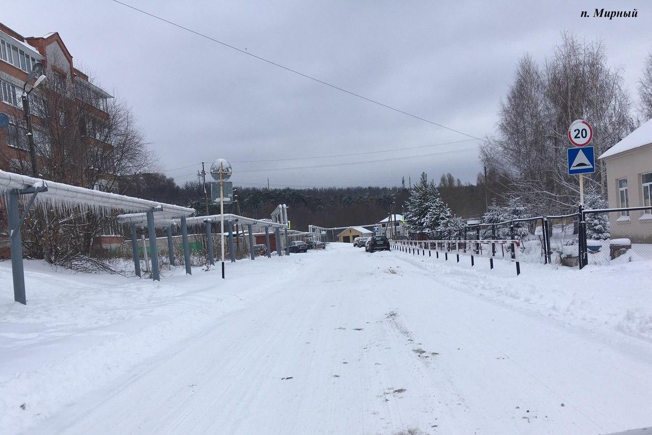 Ковшом по снегу