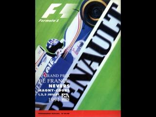 F1 1994. 07. гран-при франции, гонка