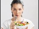 Основы правильного питания. Часть 1. Законы кормовой базы