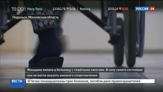 Новости на Россия 24 • Анестезиолог-насильник постоянно приходил на дежурство пьяным