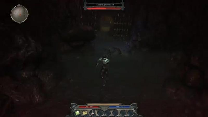Divinity II_ Developers Cut - Прохождение 13_ Загадочная пещера