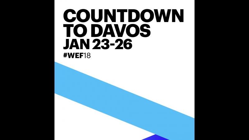 Всемирный экономический форум в Давосе WEF18