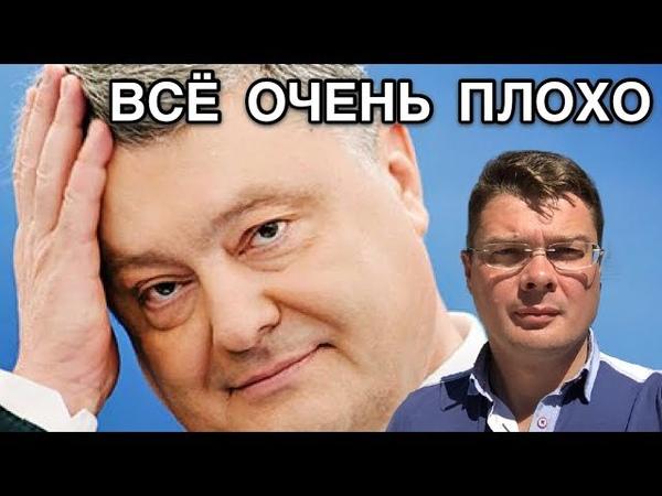СРОЧНО | Опубликовано «сек рет ное» интервью Порошенко