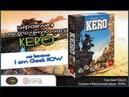 Играем в игрушку KERO!