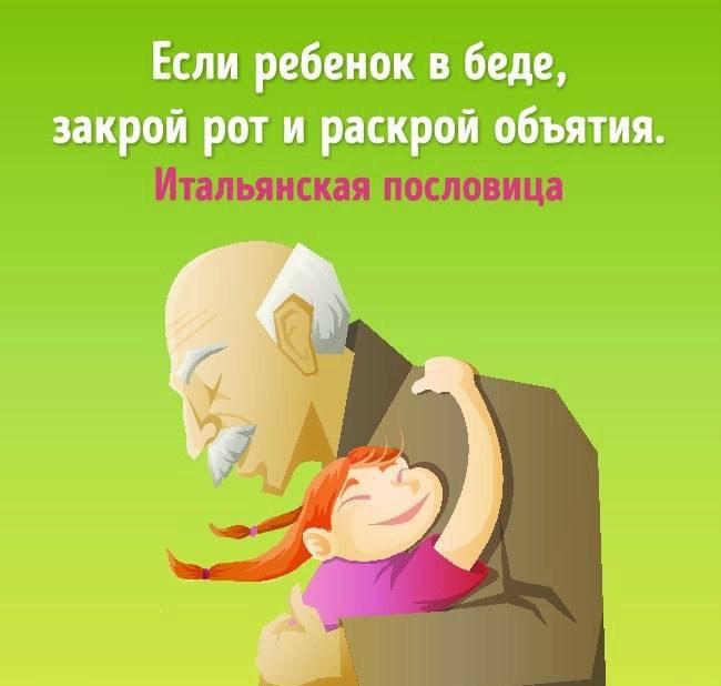 https://pp.userapi.com/c830209/v830209299/153056/bsP3dDG70hU.jpg