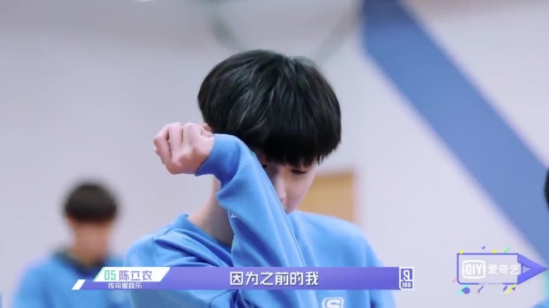 [FULL] 180316 Idol Producer: Ep. 09 @ Lay (Zhang Yixing)