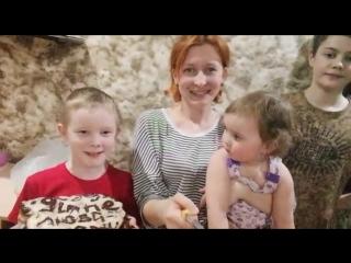 Моя любимая женщина и мои два сыночка и лапочка дочка поздравляют меня с днем рождения 🎂