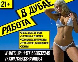 Сняться в порно фильме город нижневартовск