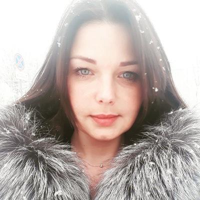 Ирина Король