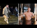 Путин на Крещение окунулся в прорубь в монастыре на Селигере 19 01 2018