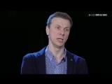 Антон Кукушкин - Демоны в белой комнате