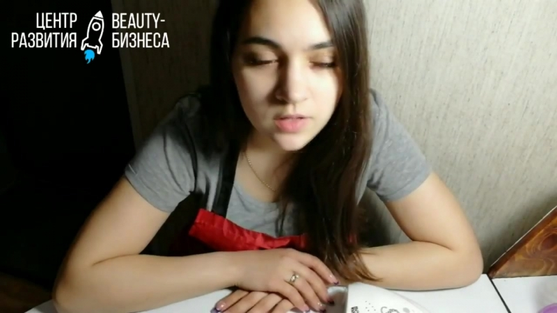 Ирина Глаголева, отзыв о тренинге Богатый Beauty-мастер